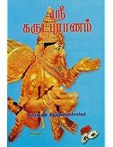 Sri. Garuda Puranam