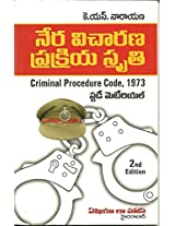 Code of Criminal Procedure, 1973 Study Material (Telugu)