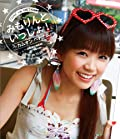 三森すずこ1stイメージBlu-ray&DVDのキュートなジャケ写が公開