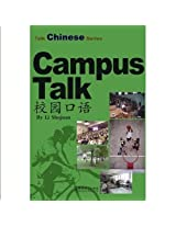 Campus Talk (Talk Chinese)