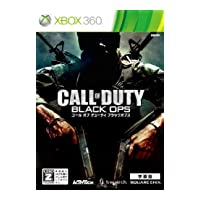 Call of Duty:Black Ops(字幕版・xbox360)