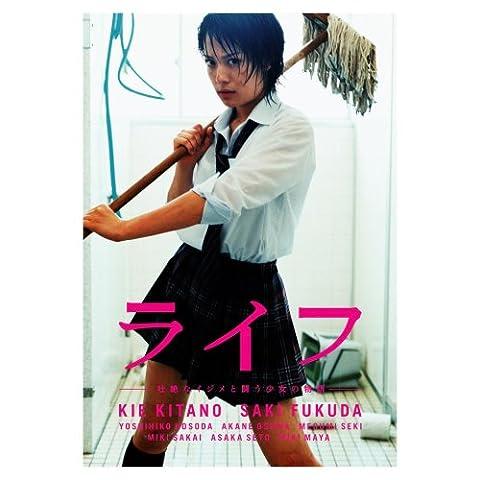 ライフ DVD BOX (2007)