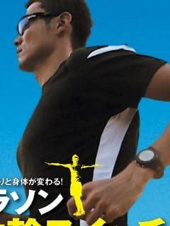 孤高のランナー川内優輝が「陸連」と「箱根駅伝」を斬る! vol.01