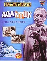 Agantuk - The Stranger