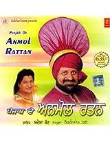 Punjab De Anmol Ratan
