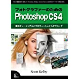 tHgOt@[Photoshop CS4Scott Kelby