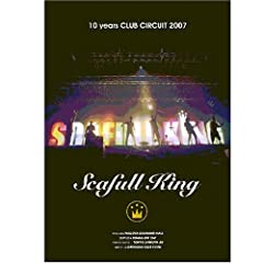 10 years CLUB CIRCUIT 2007 [DVD]
