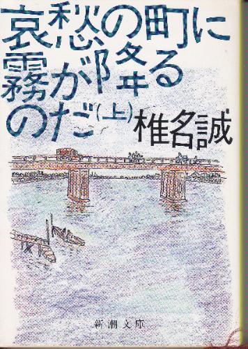 http://ec2.images-amazon.com/images/I/51LPghXDyJL._SL500_SX_.jpg