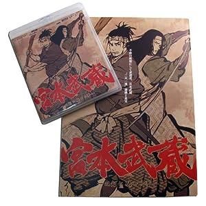 宮本武蔵の画像