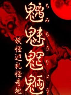 国民そっちのけで保身にひた走る…野田と谷垣増税ボンクラ同盟」大迷惑!! vol.2