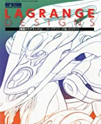 LAGRANGE DESIGNS (ラグランジェデザインズ) 2012年 06月号 [雑誌]