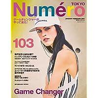 Numero TOKYO 2017年1・2月号 小さい表紙画像