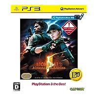 バイオハザード5 オルタナティブ エディション(PS3)