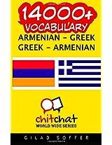 14000+ Armenian - Greek, Greek - Armenian Vocabulary