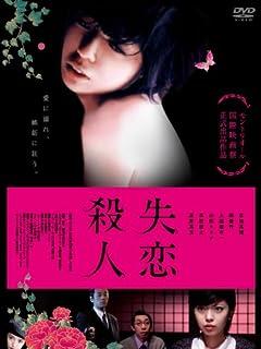 DVDで観賞できる人気 美女優「ビショビショ本気濡れ場」名作ベスト30 vol.2