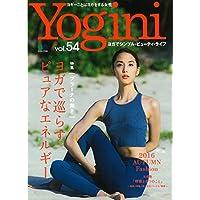Yogini 2016年Vol.54 小さい表紙画像