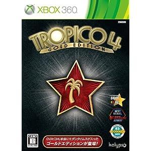新品 送料無料メール便 Xbox360ソフト トロピコ4 ゴールドエディション