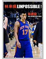 Jeremy Lin book! Linpossbile & Linsanity! NBA new star Chinese Asia Taiwan China