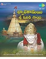 Dwarakamayi Sri Shirdi Sai