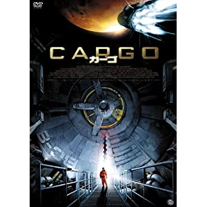 CARGO カーゴの画像