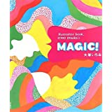 MAGIC!\illustration book,ICHIO Otsukafs 