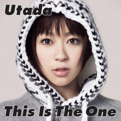 宇多田ヒカル、3年ぶりにラジオで芸能活動を再開