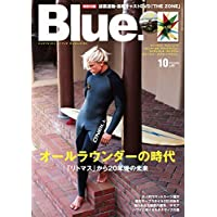 Blue. 2016年10月号 小さい表紙画像