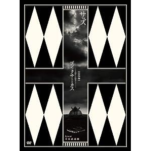 100501 ゴシックサーカス Live at 日本武道館(2枚組)(初回生産限定盤) [DVD]
