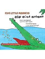 Five Little Monkeys/Ainthu Kutty Kurangugal (Bilingual: English/Tamil)