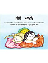 No!/Naahi! (Bilingual: English/Marathi)
