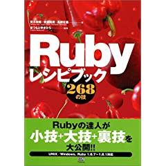 RubyVsubN 268Z
