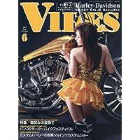 VIBES 2017年6月号 小さい表紙画像
