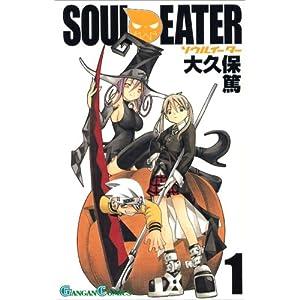 ソウルイーター SOUL EATER 第01-05巻(続) torrent