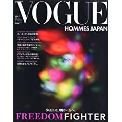 VOGUE HOMMES JAPAN VOL.7 (���H�[�O �W���p��2011�N9��������)