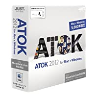 ATOK 2012 for Mac + Windows
