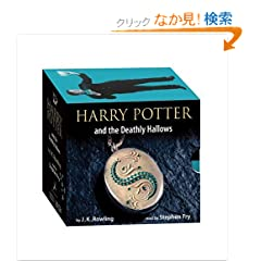 Harry Potter and the Deathly Hallows (Harry Potter Adult Cover)
