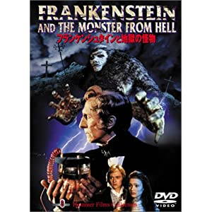フランケンシュタインと地獄の怪物(モンスター)の画像