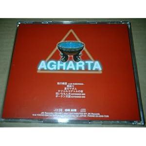 AGHARTA �U