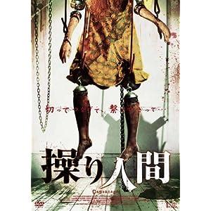 八仙飯店之人肉饅頭の画像