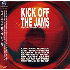 �L�b�N�E�I�t�E�U�E�W�����Y(���W���P�b�g�d�l)(KICK OFF THE JAMS)(PAPER SLEEVE)
