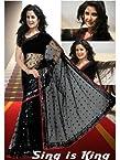 Katrina Kaif Designer Black Net Bollywood Style Saree