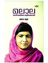 Malala: Thazhvarayile Gulmakkayi
