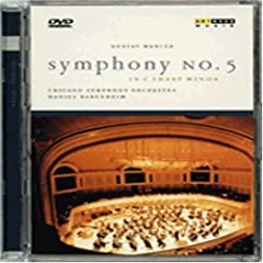 Symphony 5 in C Sharp Minor [DVD] [Import]