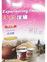 Experiencing Chinese: Living in China: 1