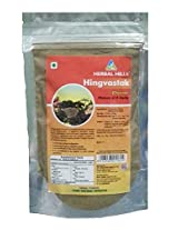Herbal Hills Hingvastak Churna - 100 g (Pack of 2)
