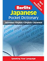Berlitz Pocket Dictionary Japanese