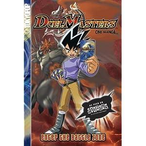 Duel Masters Volume 1: Enter The Battle Zone (Cine Manga)