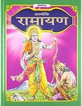 Valmikis Ramayana