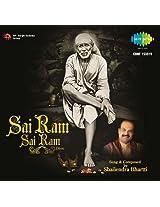 Sai Ram Sai Ram