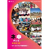 AKB48 l\er XyV~I[XgACws~ [DVD]H